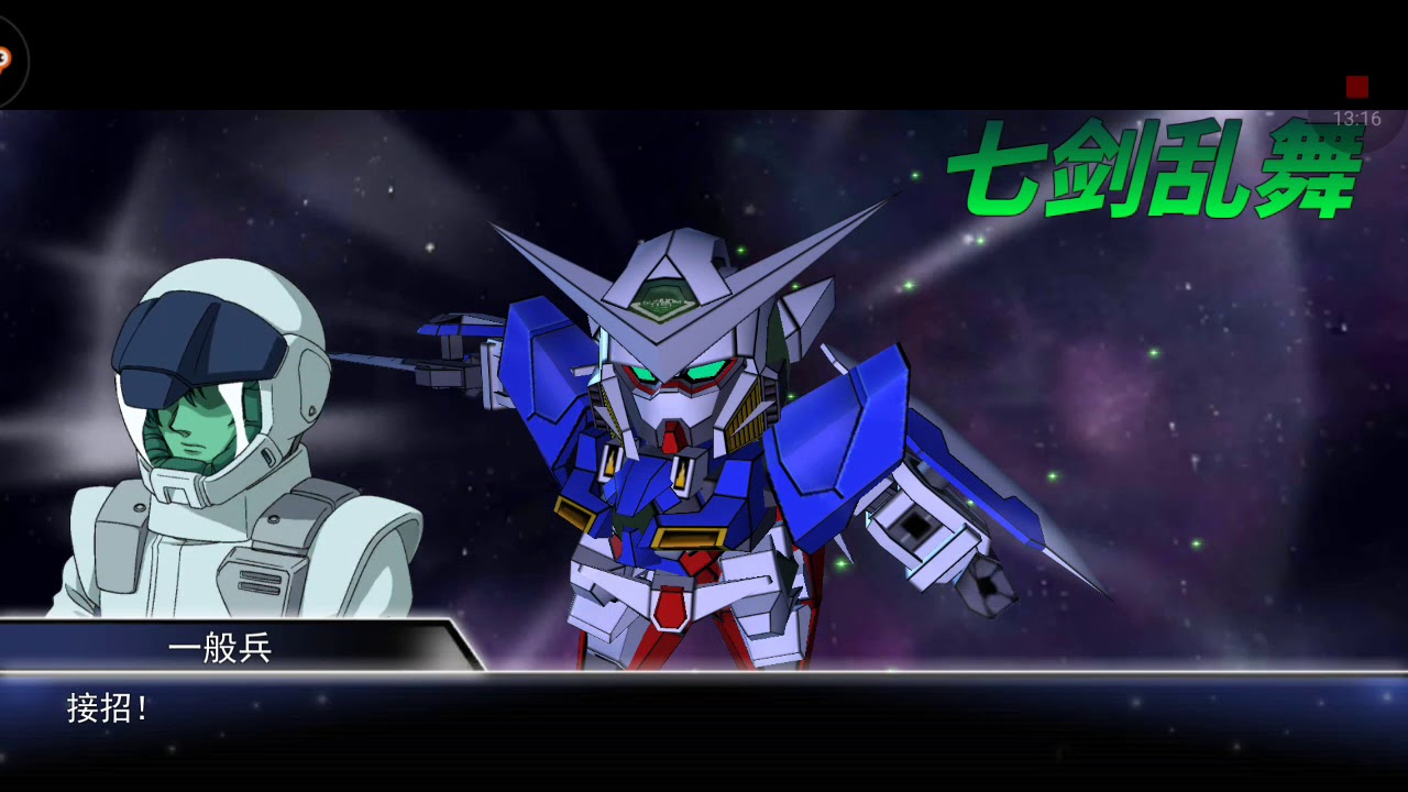 Sd Gundam Strikers Random Gameplay Youtube