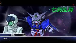 Sd Gundam Strikers Random Gameplay