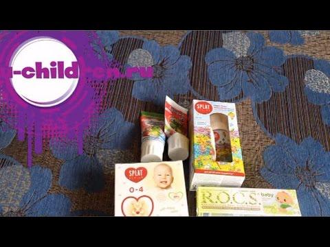 Детская зубная паста и зубная пена ROCS, SPLAT, Дракоша:)