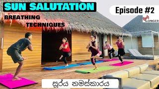 Sun Salutation / Surya Namaskar / Episode # 2