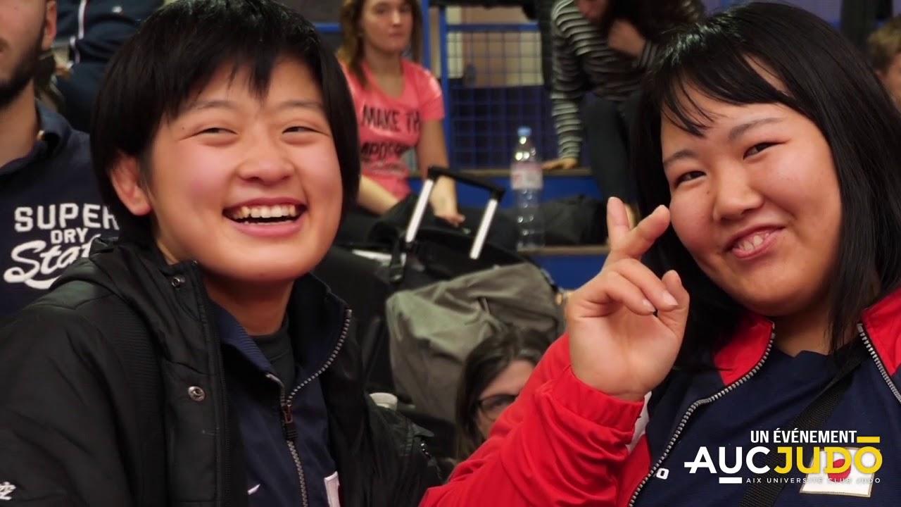 Tournoi 2018 AUC Judo Film Garçons