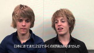 Comment from Lucas and Arthur Jussen NHKスーパーピアノレッスンで大...