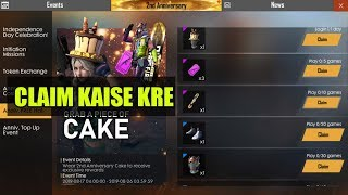 Free fire 2nd anniversary event full details,How to complete free Fire new event mission,claim optio
