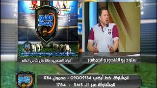 رضا عبد العال يفتح النار على أحمد ناجي: