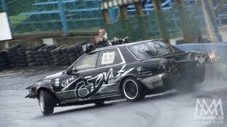 RAW : Nissan C33 Laurel grinding the wall at Ebisu circuit Japan drifting