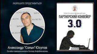 Заработать в интернете 5000 рублей