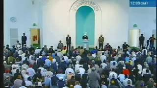 Friday Sermon 8 August 2008 (Urdu)
