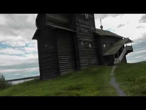 Экскурсия по Карелии (4 часть). Церковь Успения Божьей Матери. 09.06.2015