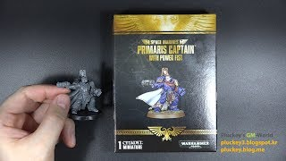 Warhammer 40k Games Workshop Store Anniversary Primaris Captain With Power Fist (wh40k) Unboxing