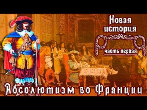 признаком абсолютной монархии не является