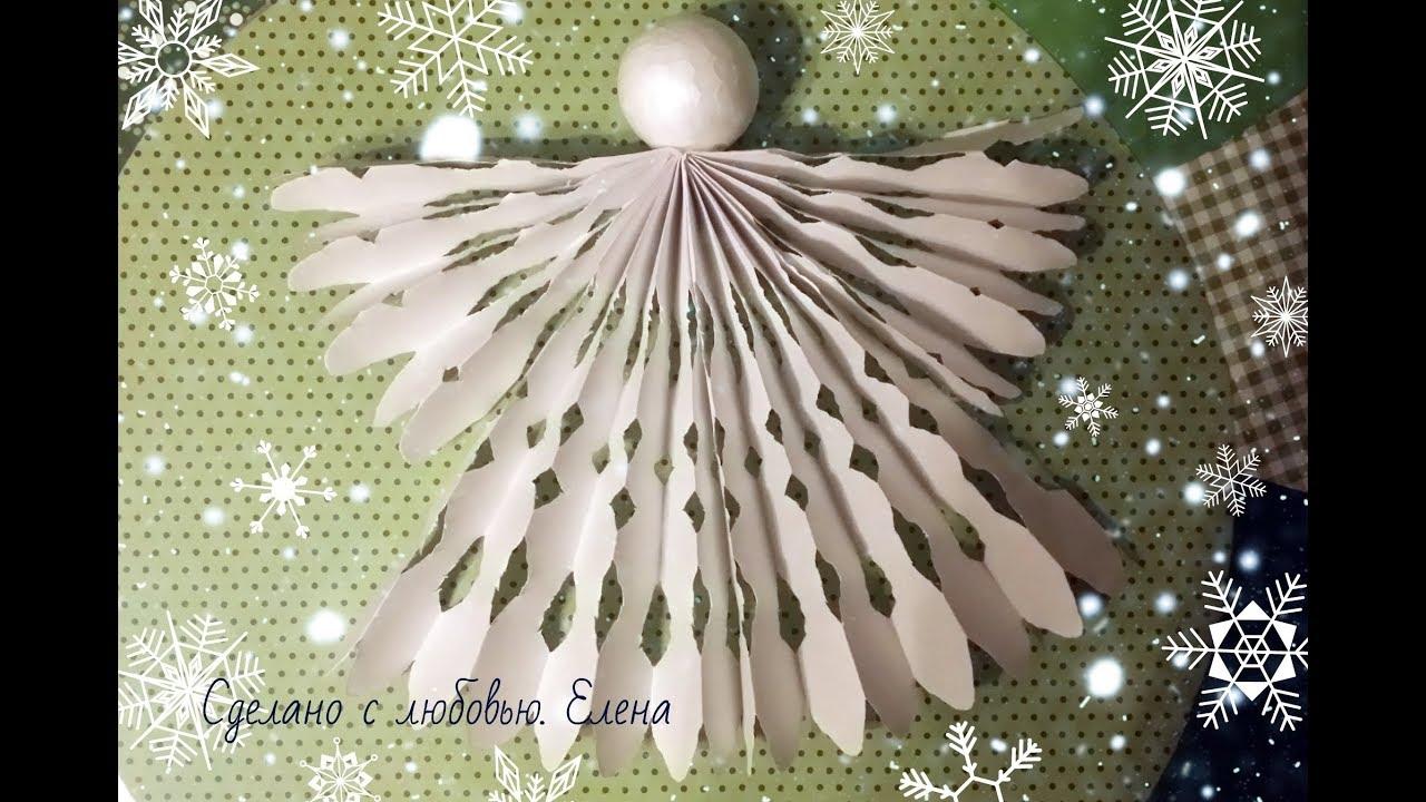 Angel Made Of Paperweihnachtsengel Basteln Mit Papierрождественский ангел из бумагиdiy