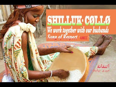 "Shilluk ""Collo"" song (FA) Expensive life"