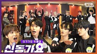 ENG SUB 《신동가요 - \'영웅\' 엔시티127》 / 《Shindong Gayo - NCT127 of Kick It》