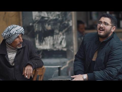 قل للمليحة - حازم إيهاب