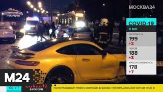 Спортивный Mercedes за 14 млн рублей разбился на северо-западе Москвы - Москва 24