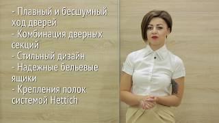 Преимущества шкафа-купе серии «Эста» от «Е1»(, 2017-06-02T20:42:15.000Z)