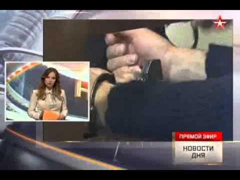интим знакомства луганск объявления
