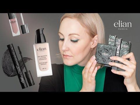 Обзор российской косметики Elian Russia