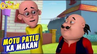 Çocuklar için Hintçe | Motu Patlu içinde Motu Patlu Karikatür De öğle yemeği ve akşam yemeği | Ep 80min bir 3D | Çizgi film