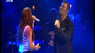 Μελίνα Ασλανίδου & Αντώνης Ρέμος - Δυο Ψέματα (Thalassa People