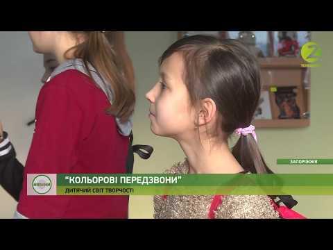 Телеканал Z: Новини Z - Юні художники подарували городянам зиму - 23.01.2020
