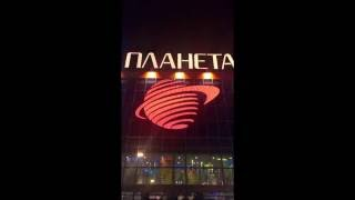 Работа вывески ТРЦ ПЛАНЕТА в г. Новокузнецк