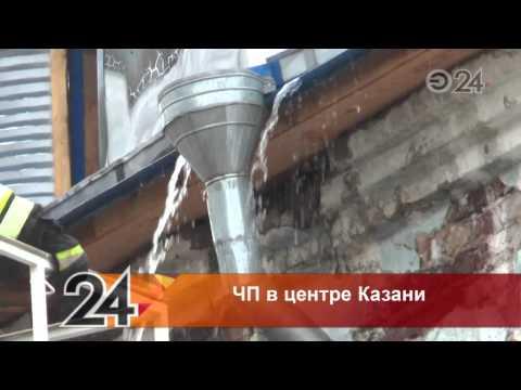 В Казани загорелся Богоявленский собор