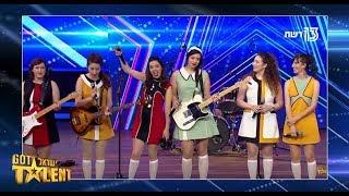 האודישן של יס מא'ם! - להקת נשים