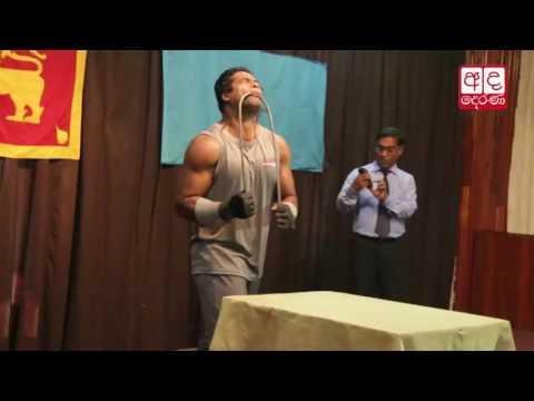 Sri Lankan strongman Janaka breaks world record for most iron bars bent with teeth