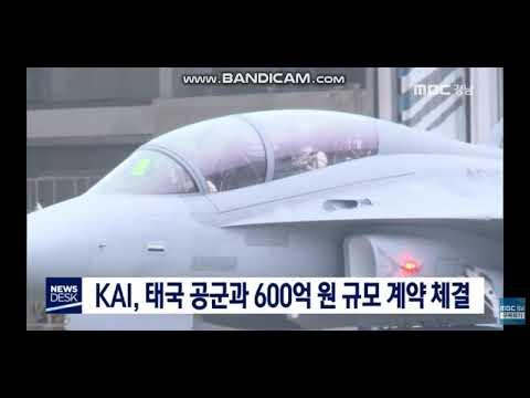 KAI   600     (5/27, MBC)