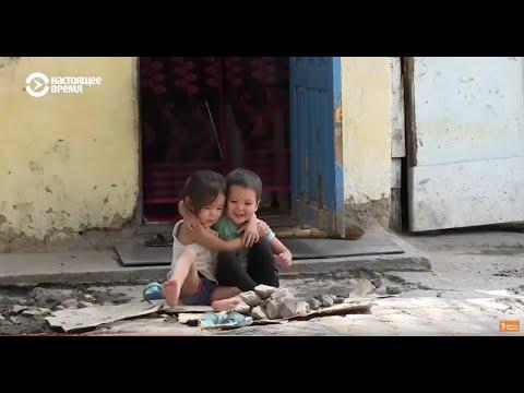 Как живут дети в самых бедных районах Бишкека