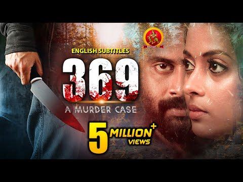 Latest Suspense Thriller Movie   369   Latest Telugu Movies   Hemanth Menon   Miya Sree