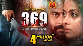 Latest Suspense Thriller Movie | 369 | Latest Telugu Movies | Hemanth Menon | Miya Sree