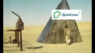 видео Роль агентства недвижимости при ипотеке