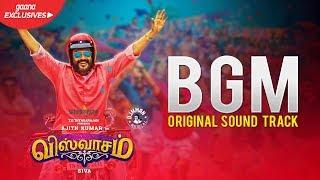 Viswasam - BGM (Original Sound Track) | Ajith Kumar, Nayanthara | D.Imman | Siva