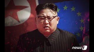 韓国・北朝鮮ニュース 2017年12月