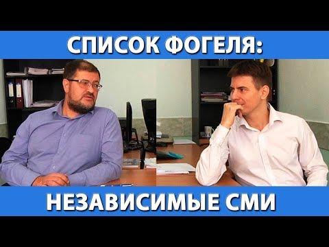 Видео: «Эхо Москвы» - независимо?
