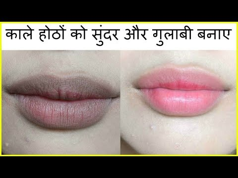 How To Lighten Your Dark Lips Permanently | Get Soft Pink Lips Naturally | Simple Beauty Secrets