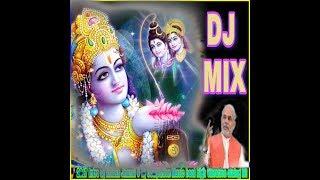 🎵 2017 Intro Dj kelash Jhansi ⚫ Dj Comptition Music beat high vibration dialog Mix