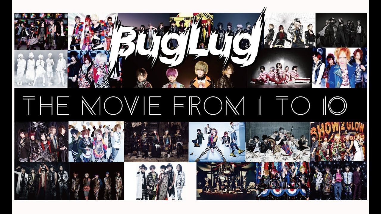 BugLug THE MOVIE -from 1 to 10- Spot