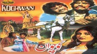vuclip Pashto Movie - Kochwan