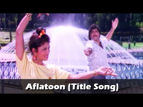 Laxmikant Berde, Ashok Saraf Superhit Song AFLATOON! - Aflatoon Marathi Movie