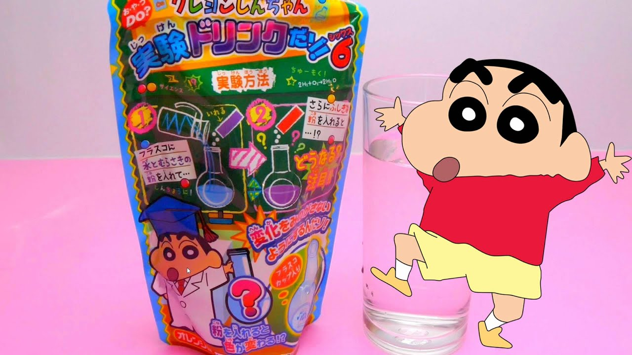 Crayon Shin Chan DIY Creation Drink