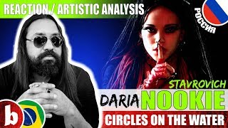 "Download DARIA ""NOOKIE"" STAVROVICH! Circles On The Water - Reaction (SUBS) Mp3 and Videos"