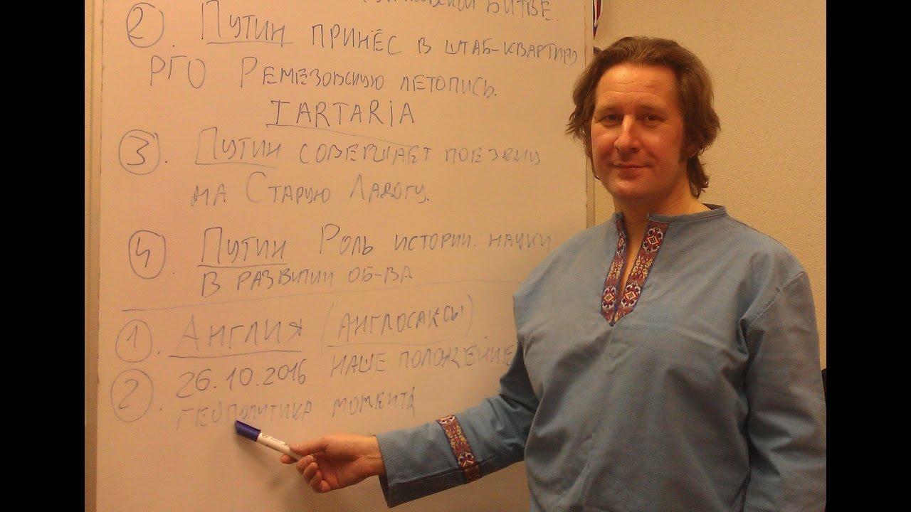 Кто поддерживает альтернативных историков. Дмитрий Еньков