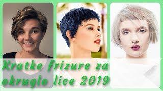 Top 20 🌷 moderne kratke frizure za okruglo lice 2019