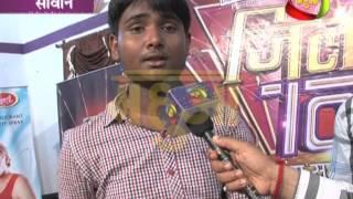 """Zila Top- Episode 1, Seg 3- Audition for Bhojpuri Reality TV Show """"Zila Top"""" on Mahuaa TV"""