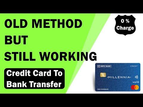 Credit Card To Bank Transfer Exclusive Method 100% Free Method | Credit Card To Bank Transfer Free