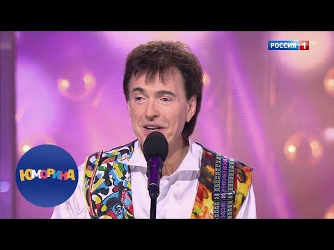 Геннадий Ветров. Юморина. Выпуск от 17.01.20