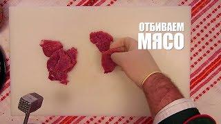 Видеорецепт: как приготовить бефстроганов с картофелем? (0+)